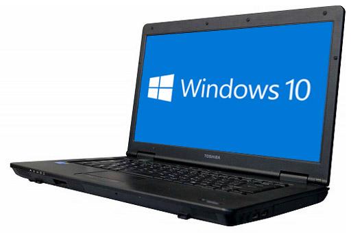 【中古パソコン】【Windows10 64bit搭載】【Core i3搭載】【メモリー4GB搭載】【HDD320GB搭載】【W-LAN搭載】【DVD-ROM搭載】 東芝 dynabook Satellite B552/F (1600117)
