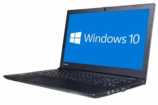 【中古パソコン】【Windows10 64bit搭載】【webカメラ搭載】【HDMI端子搭載】【テンキー付】【Core i3 4005U搭載】【メモリー4GB搭載】【HDD500GB搭載】【W-LAN搭載】【DVDマルチ搭載】 東芝 Dynabook Satellite R35/M (1600120)