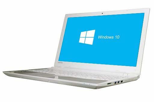 【中古パソコン】【Windows10 64bit搭載】【HDMI端子搭載】【テンキー付】【Core i3 6100U搭載】【メモリー4GB搭載】【HDD750GB搭載】【W-LAN搭載】【ブルーレイ搭載】【中野店発】 東芝 dynabook T55/UW (2031372)