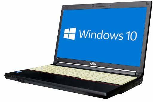 【中古パソコン】【Windows10 64bit搭載】【HDMI端子搭載】【テンキー付】【デュアルコア搭載】【メモリー4GB搭載】【HDD320GB搭載】【W-LAN搭載】【DVDマルチ搭載】【中野店発】 富士通 FMV-LIFEBOOK A574/MX (2056806)