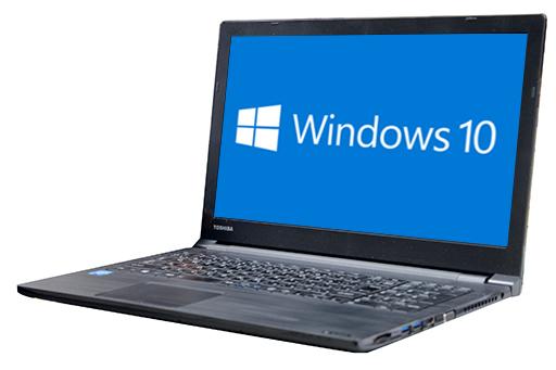 【中古パソコン】【Windows10 64bit搭載】【HDMI端子搭載】【テンキー付】【Core i3 6100U搭載】【メモリー4GB搭載】【HDD500GB搭載】【DVDマルチ搭載】【東村山店発】 東芝 Dynabook B55/D (5020324)