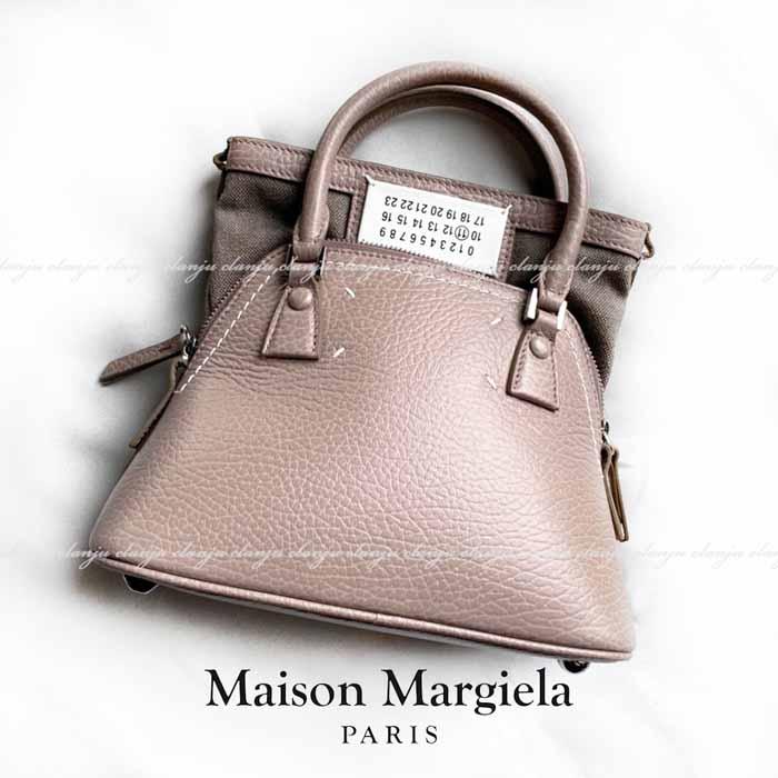 送料無料 メゾン マルジェラ Maison 内祝い デポー Margiela 5AC ピンクベージュ マイクロバッグ
