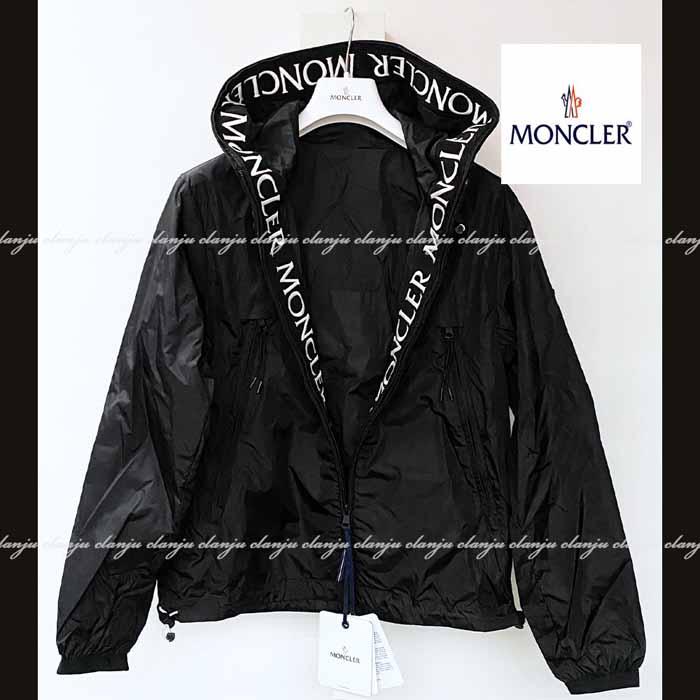 モンクレール Moncler SS20 MASSEREAU ナイロン ジャケット