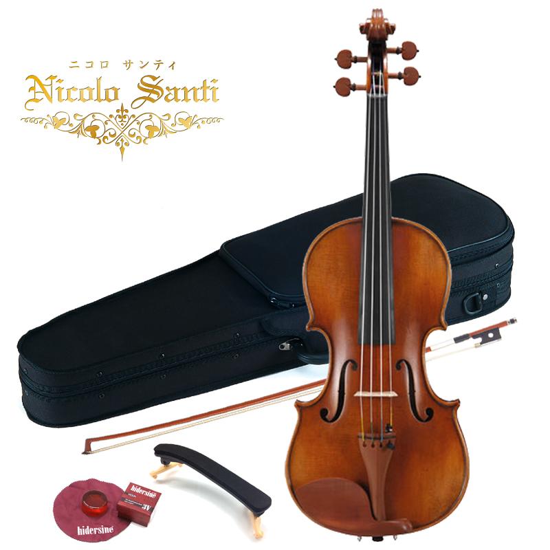 ■ニコロサンティ バイオリンセット NSN50/S1