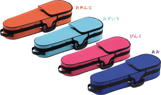 ■バイオリン用セミハードケース TRC-100C