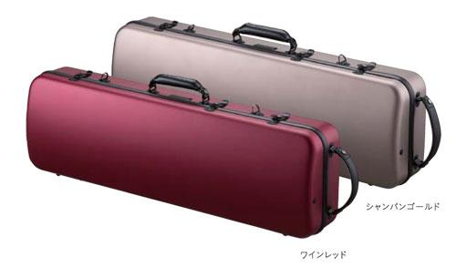 ■バイオリン用カーボン ハードケース CFV-1S