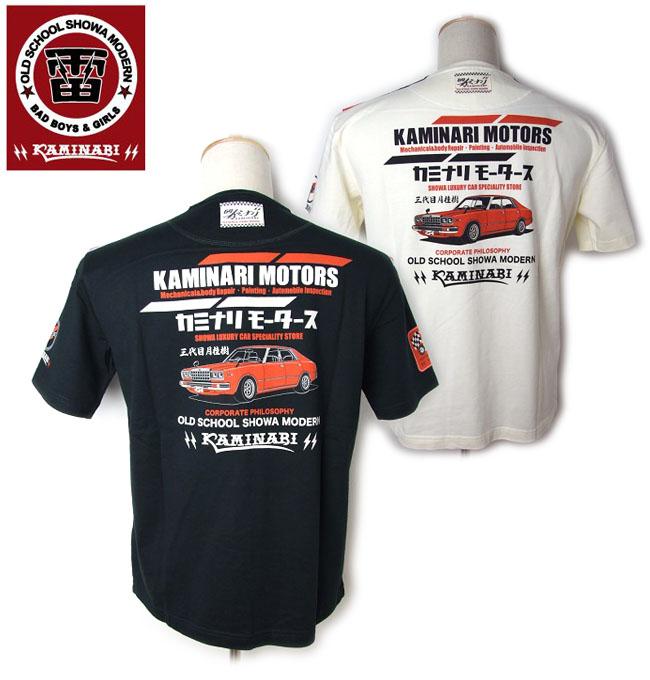 三代目月桂樹 価格 交渉 送料無料 カミナリモータース 雷 25%OFF 3代目ローレルC230型半袖Tシャツ KMT-145