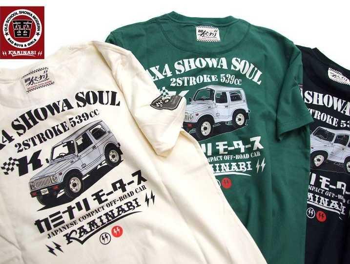 100%品質保証! SJ30型ジムニー登場 カミナリモータース tシャツ 2STROKE 530cc 半袖Tシャツ SJ30型ジムニーをオマージュ 雷 エフ商会 安心の定価販売 KMT-184