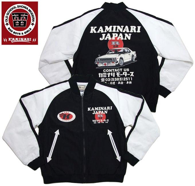 カミナリモータース ナイロンジャケット 雷 スカジャン風KAMINARI JAPAN  KMSJ-100