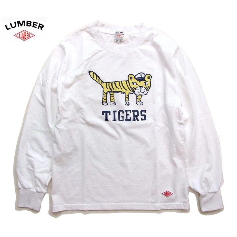 ヘビーウエイトの長袖Tシャツ サイズ感も変わりました LUMBER 予約販売 ロンT 212334 ランバー 商品追加値下げ在庫復活 男女兼用 長袖Tシャツ TIGERS lumber tシャツ トラ柄