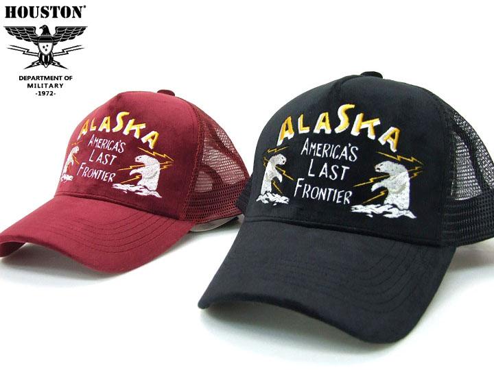 刺繍キャップ HOUSTON EMB 正規品スーパーSALE×店内全品キャンペーン MESH 公式ストア CAP ALASKA アラスカ 6722H キャップ メッシュキャップ シロクマ ヒューストン
