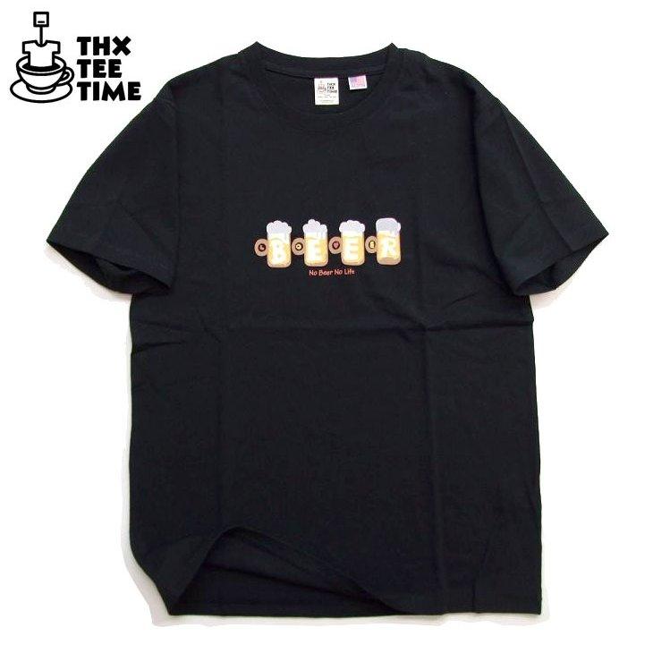 累計10万枚の人気シリーズがブランド化 18%OFF 無料 TTT ビール Tシャツ THX_TEE_TIME 男女兼用 ビールジョッキ半袖Tシャツ アートなTシャツ サンクスティータイム PT-25