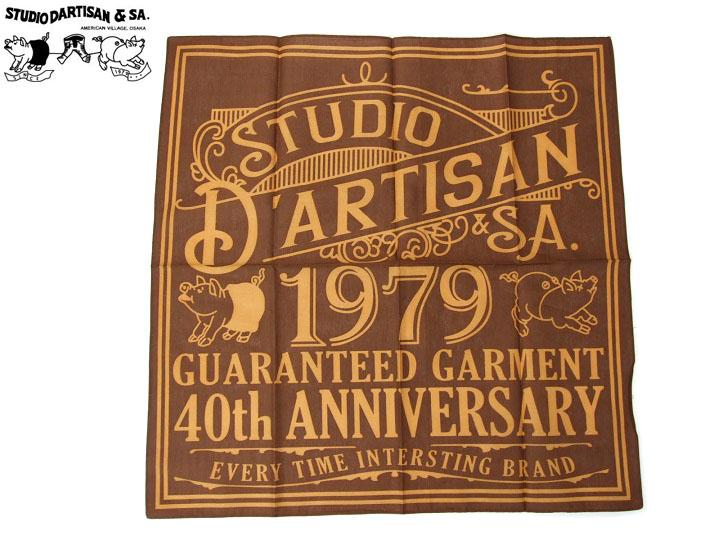 40周年記念グッズ ダルチザン バンダナ 人気の製品 ファッション小物 SP-076 ハンカチ 春の新作シューズ満載 ブラウン STUDIO 40th D'ARTISAN