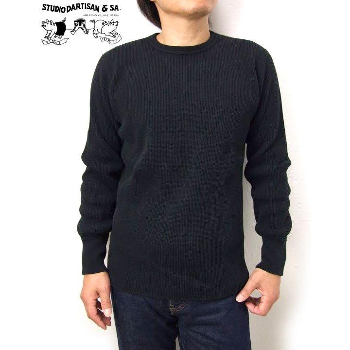 上質で肉厚 国産サーマルTシャツ 返品交換不可 ダルチザン Tシャツ ヘビーサーマルロングTシャツ マート 9936 メンズ長袖Tシャツ D'ARTISAN STUDIO サーマルロンT