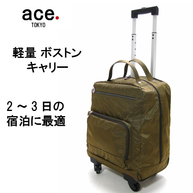 エースドット ボストンキャリー キャリーバッグ ワクなし 軽量 2~3日の旅行 旅行バック 4輪 トラベルバッグ キャリー 機内持ち込み