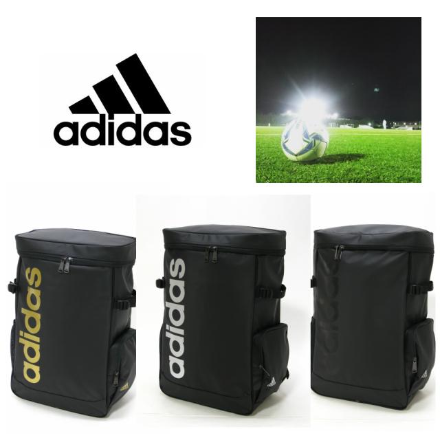 アディダス スクエアリュック リュック バックパック 通学用 コーティング スポーツ PC対応 ワンランク上 人気 adidas バッグ カバン 学生