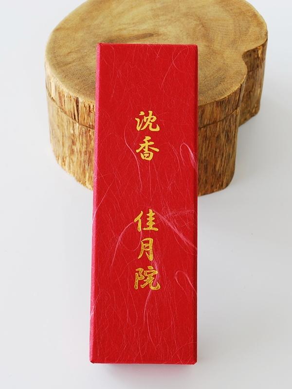 ベトナム産無添加お線香 日本正規代理店品 手作り高級天然沈香線香 東洋アロマ最高峰の伽羅に次ぐ沈香を使った本物のお香 再入荷/予約販売! 30g