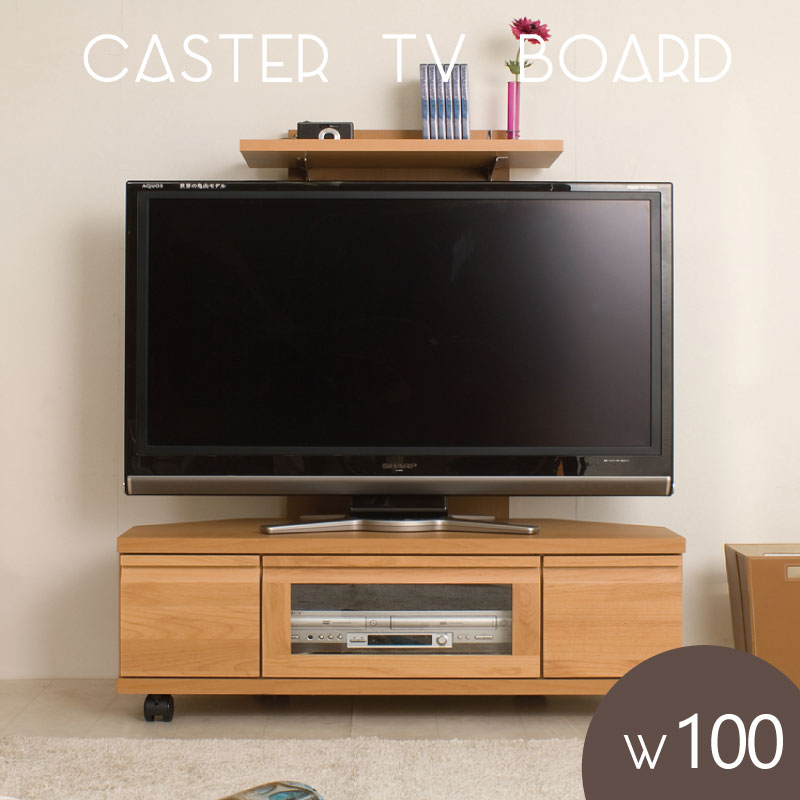 0020te 天然木 【 送料無料 】(1部地域除く) テレビボード ◆ バック パネル付き コーナー TVボード ◆ カラー2色対応 シンプル テレビ台 ナチュラル