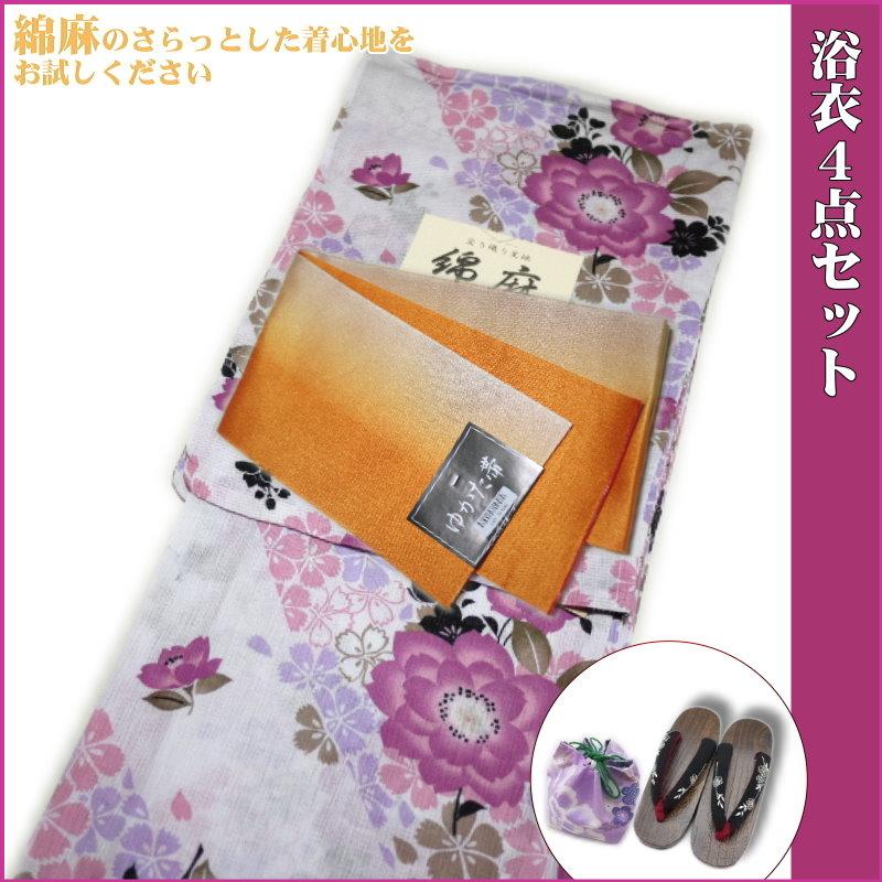 浴衣 レディース 4点 セット レトロ 大人 可愛い 高級 綿麻(麻混 ピンク系)浴衣/帯/下駄/巾着