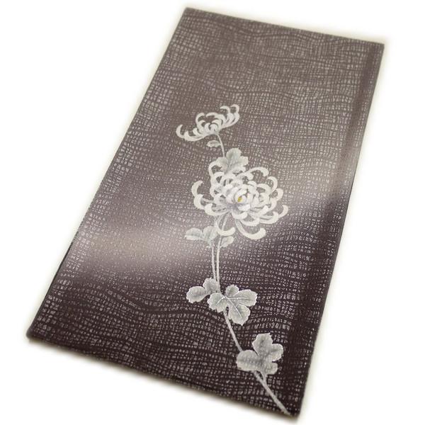 リバーシブルタイプ 仕立て上がり袋帯(ポイント菊柄)礼装:フォーマル 日本製