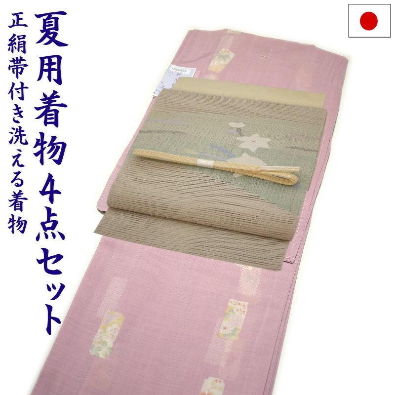 着物セット 夏用4点 洗える小紋と正絹夏帯(紗:ローズ:L)日本製生地