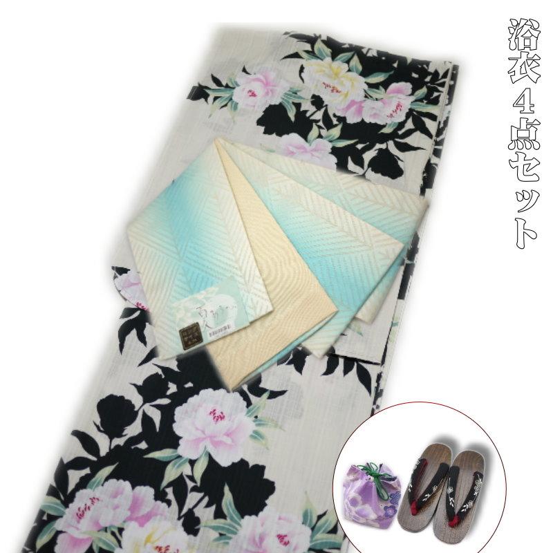 浴衣4点セット レトロモダン 高級綿紅梅織浴衣(花柄)日本製生地 衿芯付