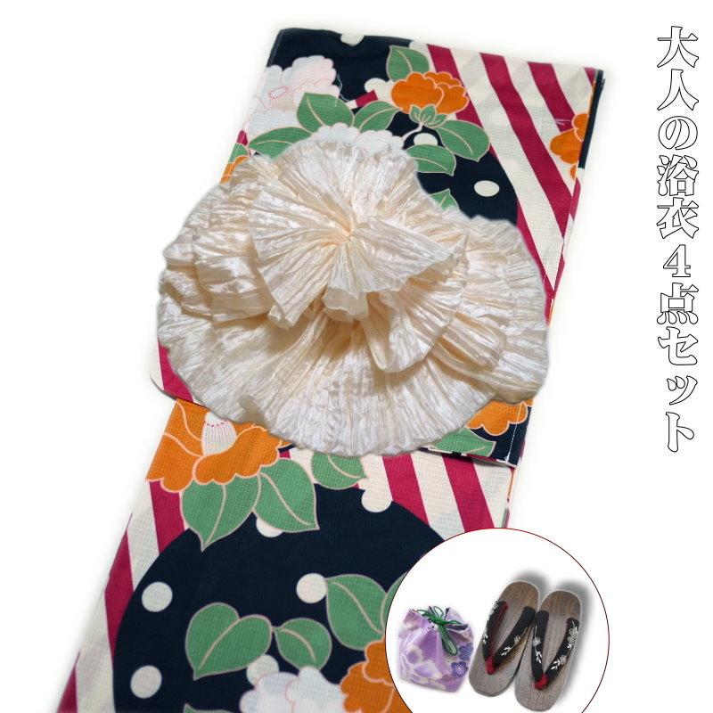 浴衣 レディース 4点セット 2017 玉城ティナ × キスミス 綿紅梅織 (オレンジ系)