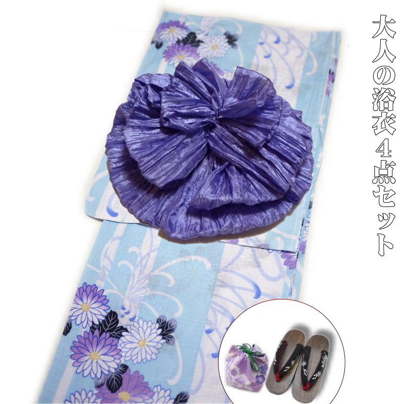 浴衣 レディース 4点セットラメ入り 高級綿紅梅織(ブルー系 菊柄)