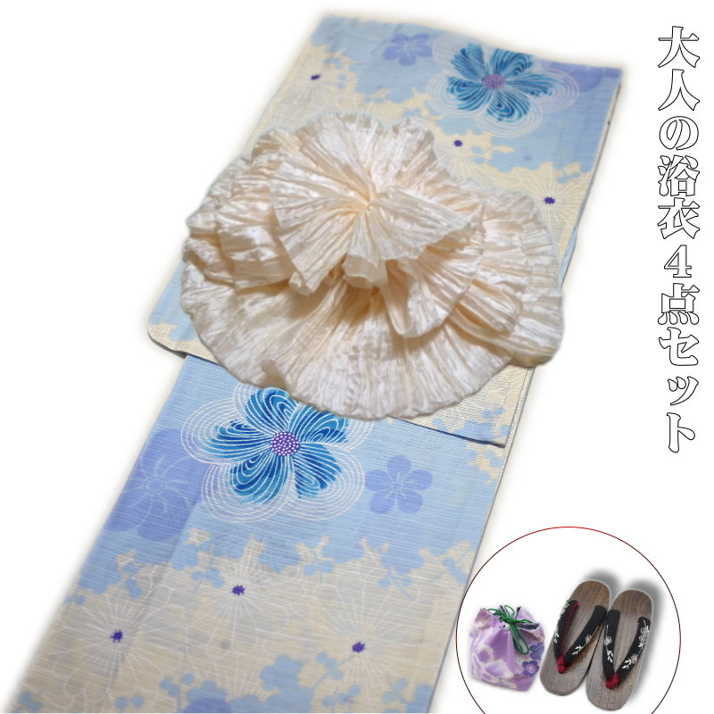 浴衣 レディース 4点セット レトロ 高級綿絽(ブルー系)