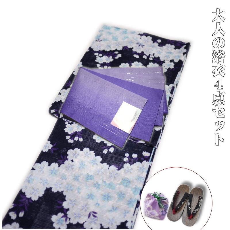 浴衣 4点セット レトロ レディース 高級綿絽(黒地にブルー系:桜柄)