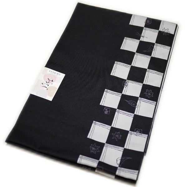 セール SALE セール SALE なごや帯 洗える 八寸 名古屋帯 仕立て上がり(黒系:石畳柄)日本製