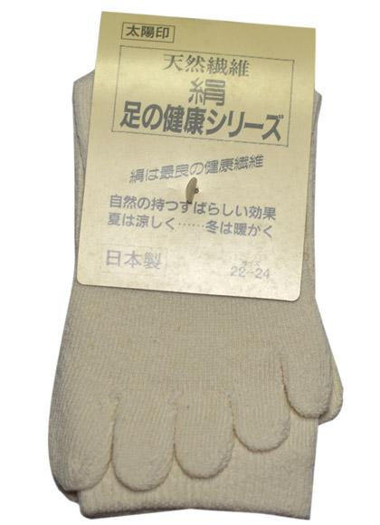 アウトレットセール ご注文で当日配送 特集 快適なシルク 5本指靴下 シルク 婦人用