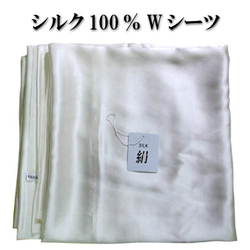 シルクサテン silk 捧呈 19匁 フラットシーツ 敏感肌 保湿 オンラインショッピング 絹 寝具 シルクシーツ ダブル 天然繊維 19匁 正絹 シルク100% シルク シーツ