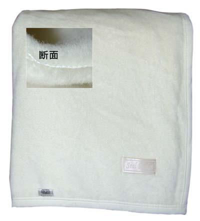 ウール綿混毛布(シール織)ダブルサイズ