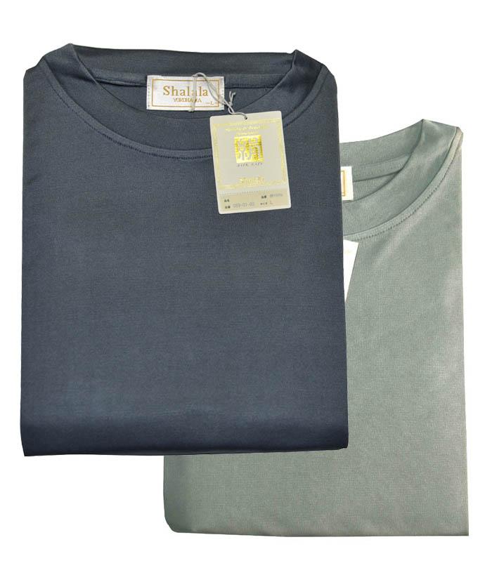 送料無料 丸首 ニット メンズ シルクパジャマ紳士用 サテン シルク パジャマ 父の日