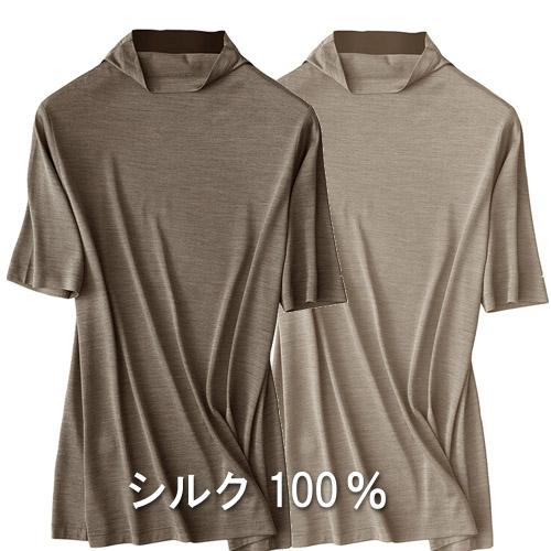 半袖 シャツ レディース カットソー シルク100% 絹 silk プレゼン トップス シンプル きれいめ カジュアル 無地 信託 軽い 30代 40代 シルク シルクシャツ 日焼け対策 往復送料無料 冷房対策 ボトルネック ミセス 50代