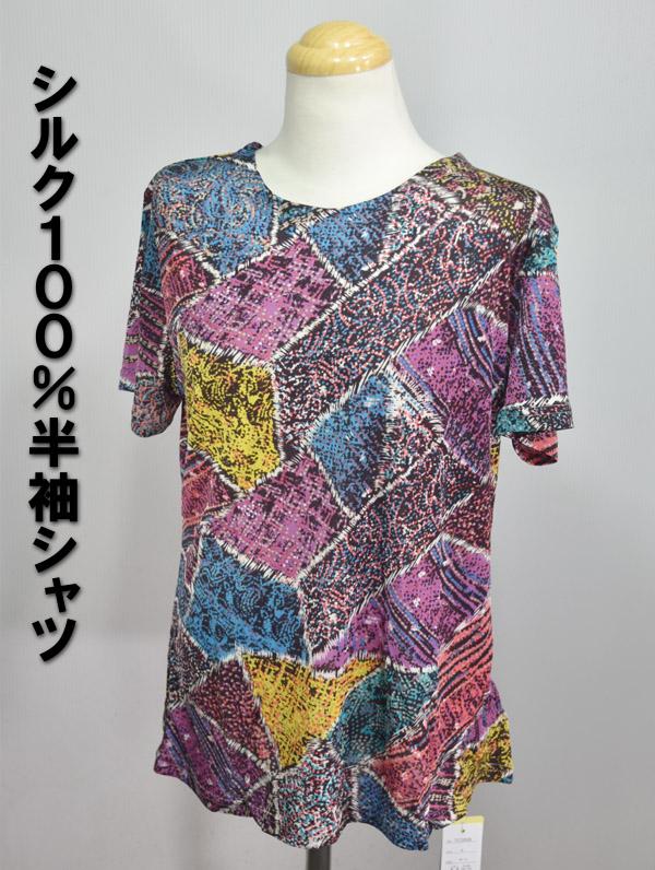 silk100% レディース 半袖 シャツ 開催中 Tシャツ 敏感肌 快適 シルク100% 幾何柄 シルク 丸首 大規模セール 保湿 母の日