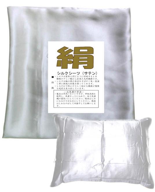 送料無料 19匁 シルクシーツ ダブルとシルク 枕カバー 2枚セット オフ白