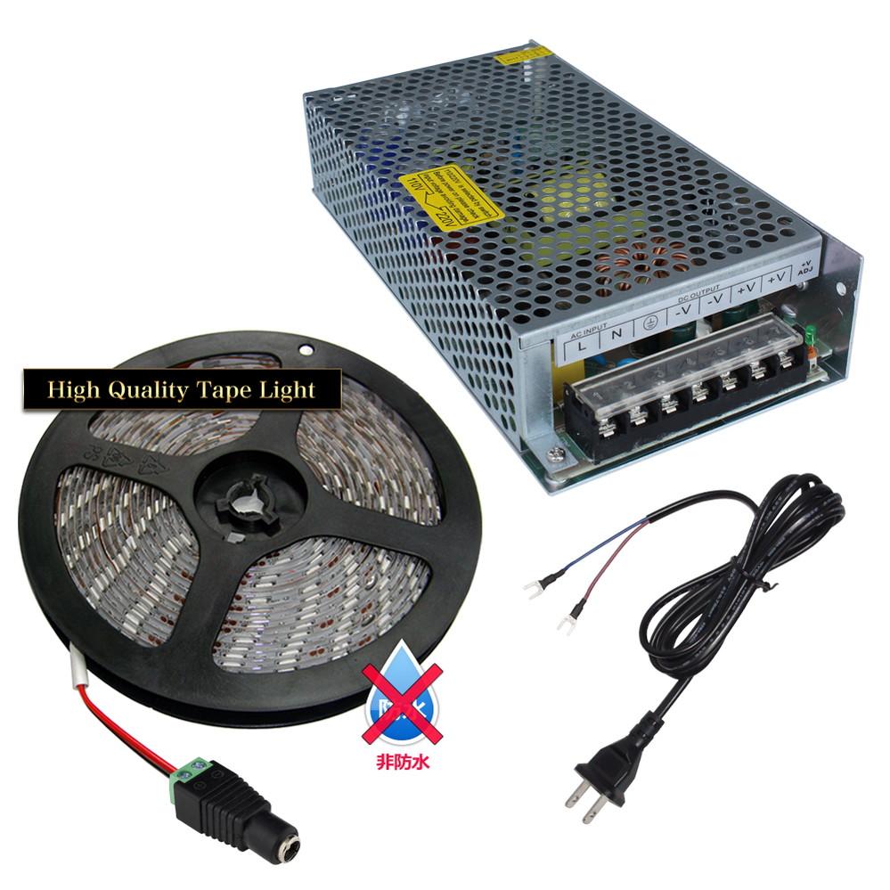 【アダプターセット】HQ 非防水3チップ LEDテープライト 500cm+対応ACアダプター