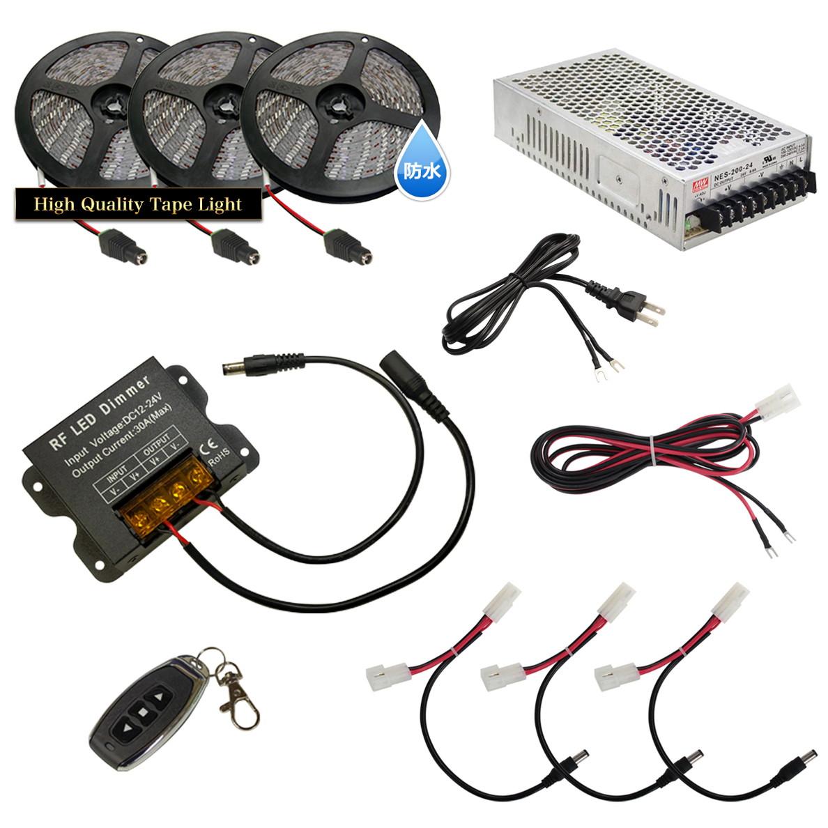 【らくらく200cm×3本セット】 防水3チップ LEDテープライト+調光器+対応アダプター付き