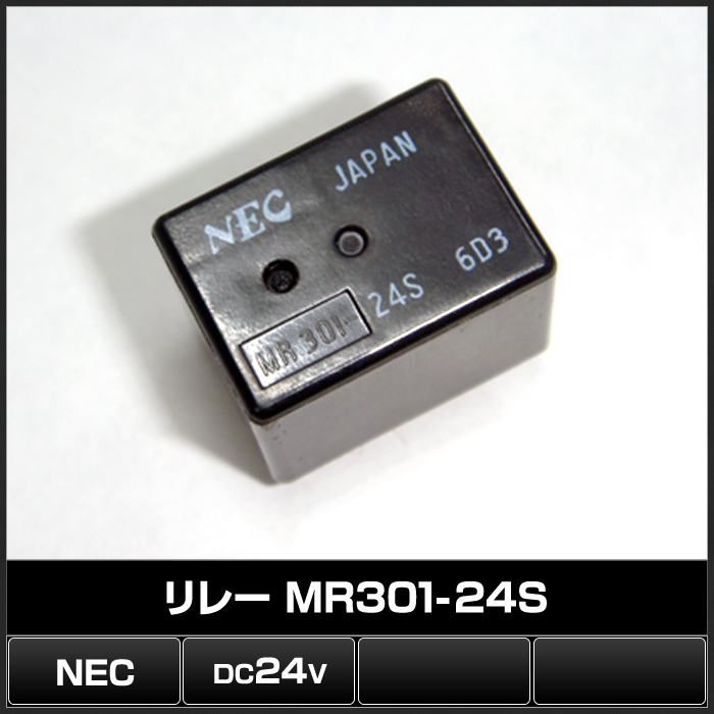 Kaito7467(1000個) リレー 24V MR301-24S [NEC]