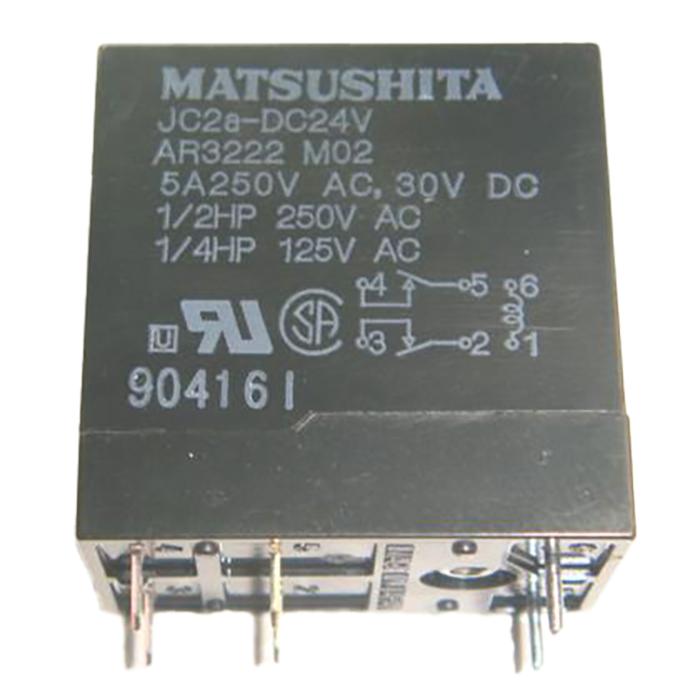 Kaito7487(500個) リレー 24V JC2a-DC24V 5A [MATSUSHITA]