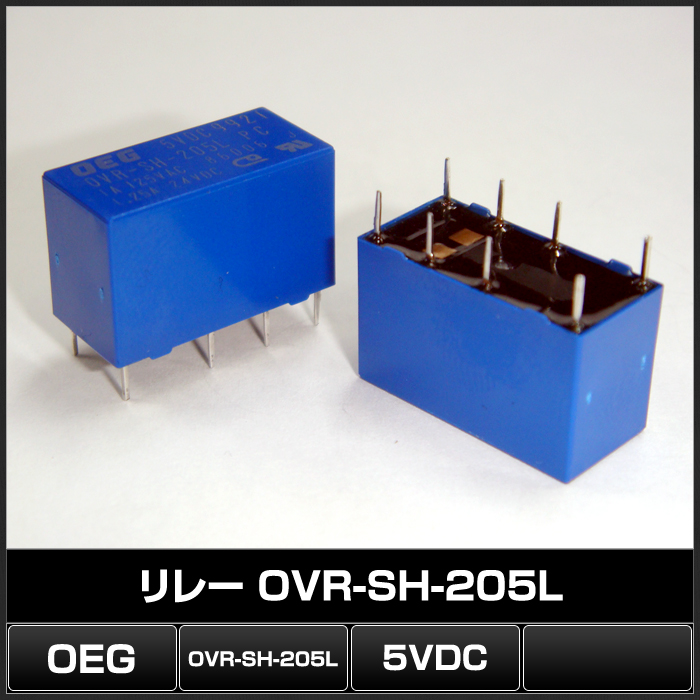 Kaito7693(100個) リレー 5VDC OVR-SH-205L 1A [TE Connectivity:OEG]