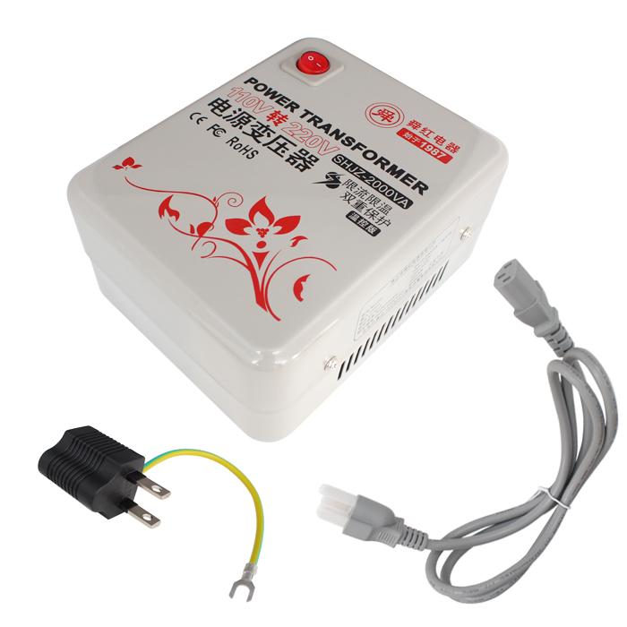 Kaito4547 アップトランス変圧器 SHJZ-2000VA-110V (110V→220V)