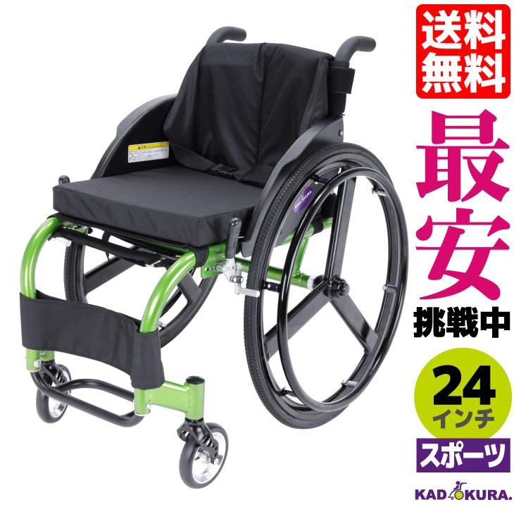スポーツ車椅子 軽量 エアータイヤ シルビア SPORT PLUS カドクラ J104