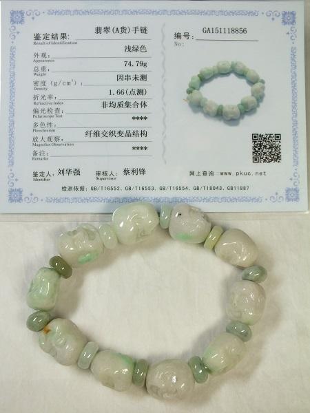 ■龍香堂■☆A貨ミャンマー翡翠(ひすい)布袋頭像17mm玉ブレスレット(s16)