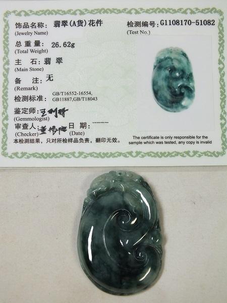 ■龍香堂■☆A貨ミャンマー翡翠(ひすい)大如意49mm(k7)