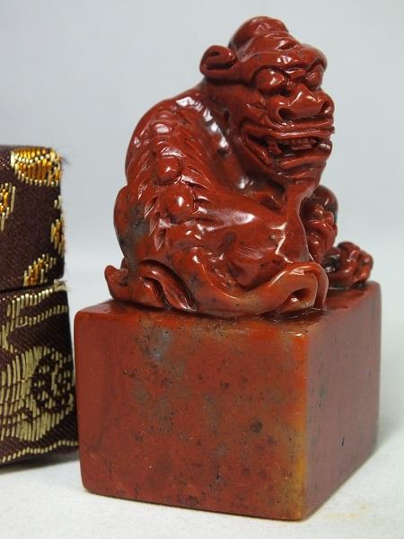 ■龍香堂■☆寿山石赤芙蓉 印材置物「貔貅(ひきゅう)」62mm(v28)