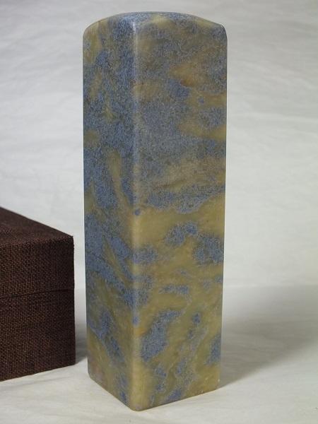 ■龍香堂■☆寿山石(藍星石)印材置物113mm(v37)