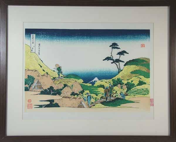 ■龍香堂■「劉長青」復刻木版浮世絵 葛飾北斎『下目黒』額装済